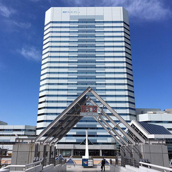 幕張オフィス(2008年6月2日開設)